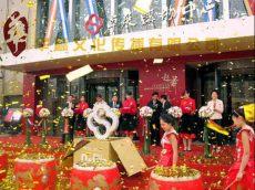 哈尔滨文化传播 文化传媒 展览展示 活动策划执行-华赢文化传播
