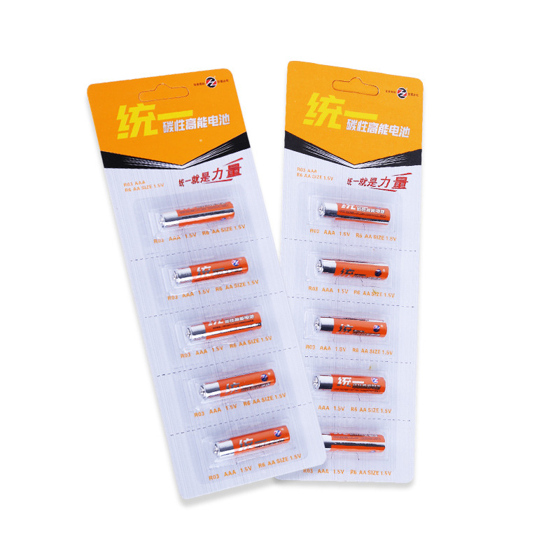 金昊电池 统一R6五粒卡装 5号电池卡装 厂家直销 玩具电池 5号电池报价