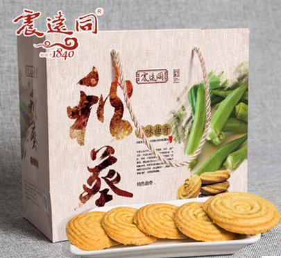 震远同 秋葵特色风味曲奇/饼干礼盒750g 浙江特产 过节送礼零食品