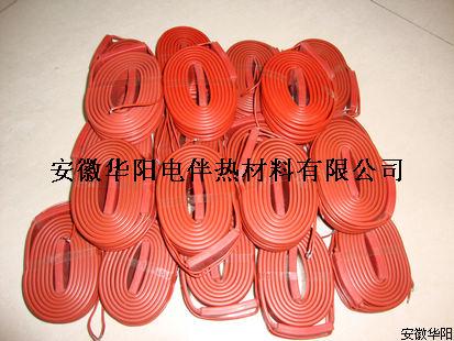华阳硅橡胶加热带柔性加热带防水硅橡胶电热带
