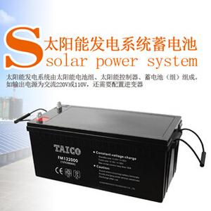 供应 12V12AH太阳能系统免维护铅酸储能蓄电池