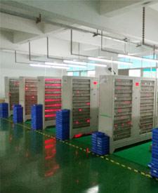 东莞市诺星电子有限公司