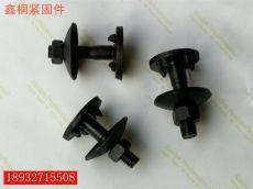 一体式皮带螺栓 一体式皮带螺丝 一体式皮带螺钉 一体式皮带螺栓大全
