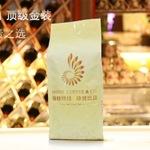 印尼 进口 苏门答腊 曼特宁Mandheling 咖啡豆 G1 香啡烘焙出品