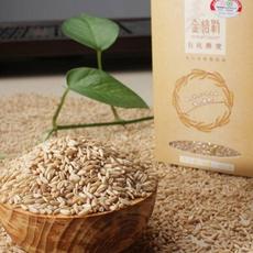 优质低价批发供应 优质纯天然内蒙古绿色有机燕麦