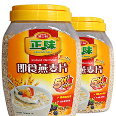 优质低价批发供应900克雅士利正味即食燕麦片