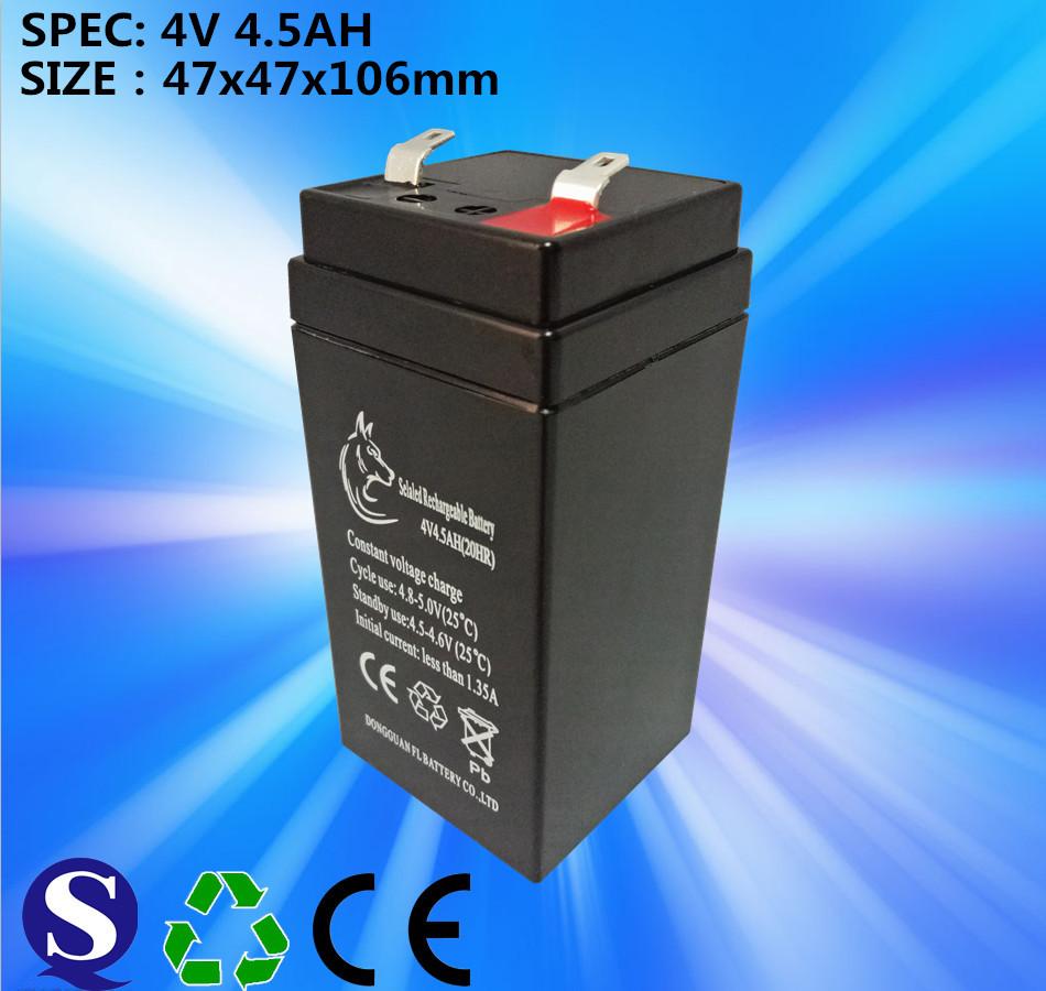 蓄电池铅酸蓄电池 4V4AH蓄电池 电子称专用电池 免维护铅酸电池 替4V3AH 4V4.5AH
