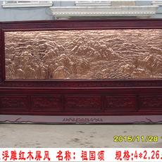 祖国颂紫铜浮雕铜版画红木屏风大型屏风价格单位大厅摆放4X2.26米