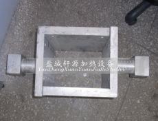 轩源科技供应优质铸铝电加热器 来图定制 国家三包