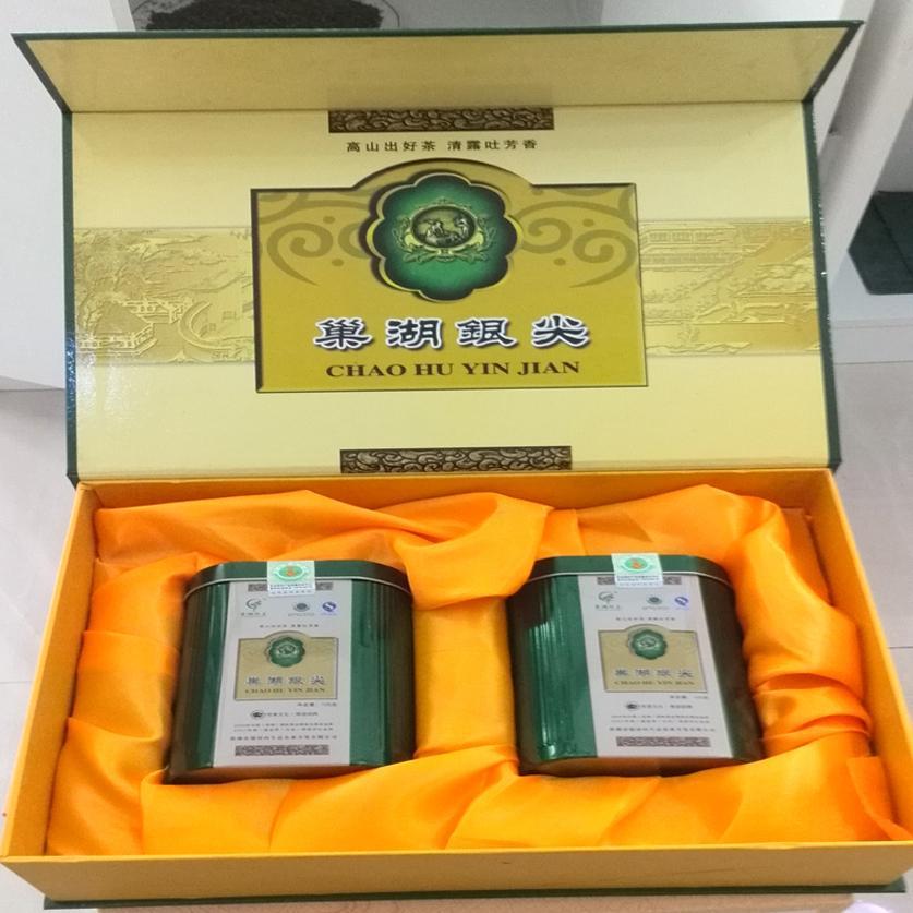 2017年新茶 明前绿茶 特级 75g2 礼盒装 送礼佳选