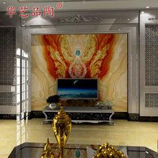 华艺品陶 3D釉中彩微晶石 瓷砖 欧式客厅电视沙发背景墙 皇室飞花微晶石瓷砖