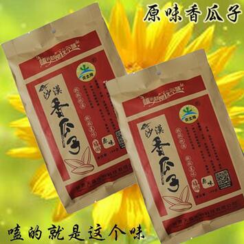供应 新品上市原味香激情小说坚果炒货168g袋装小包装