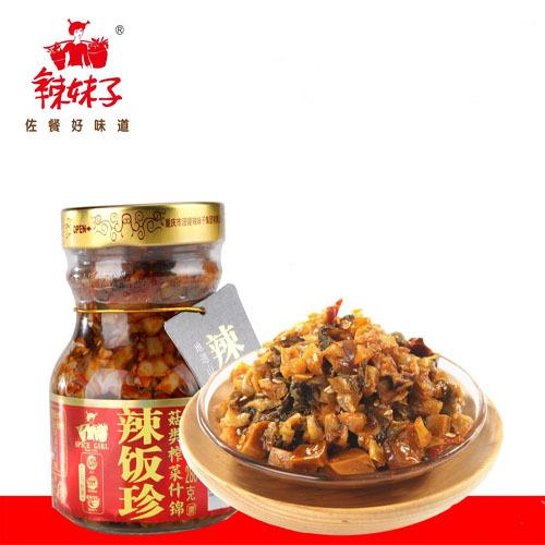 重庆特产辣饭珍涪陵榨菜 辣妹子秘制香菇酱菜下饭菜