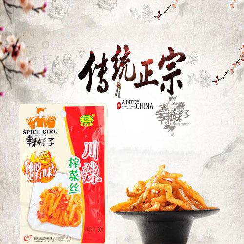 重庆特产辣妹子涪陵榨菜 下饭菜 咸菜60g川辣榨菜丝