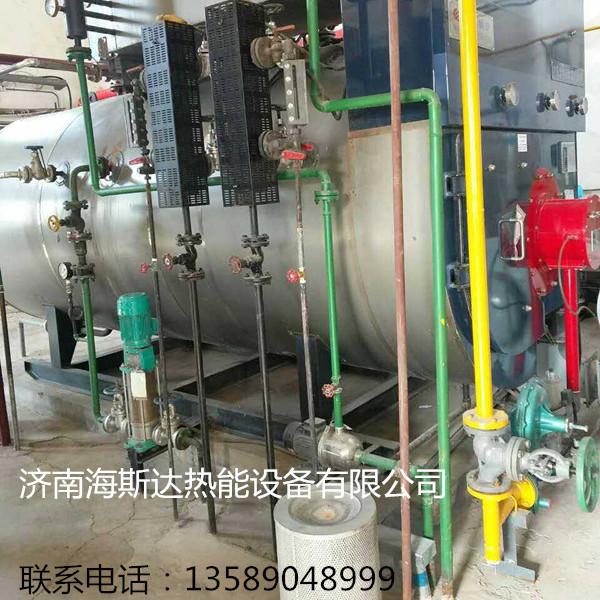出售扬州斯大2吨冷凝锅炉      辅机资料齐全