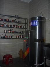 大型電熱水器,電熱水器,大容量熱水器、大型熱水器