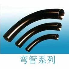 碳钢 中频弯管 R=6D