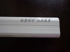5-10匹空调装饰PVC管糟 美化空调管产品