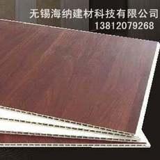 武汉供应建材护墙板 竹木纤维墙面