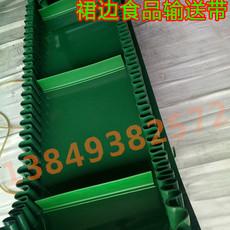 皮带式分拣输送机-食品分拣输送机-包装机用输送带