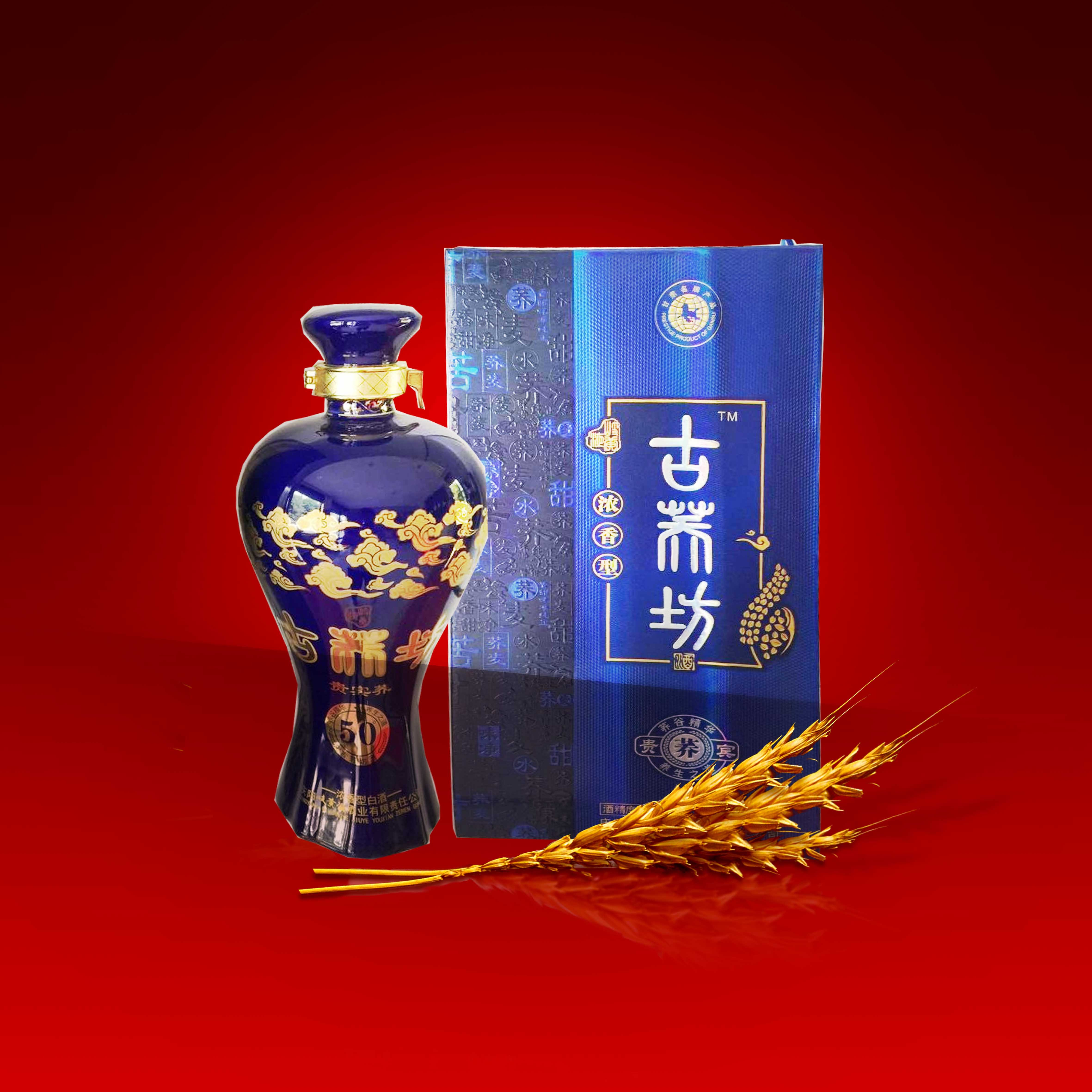 古荞坊 50°贵宾荞500ml浓香型荞麦白酒