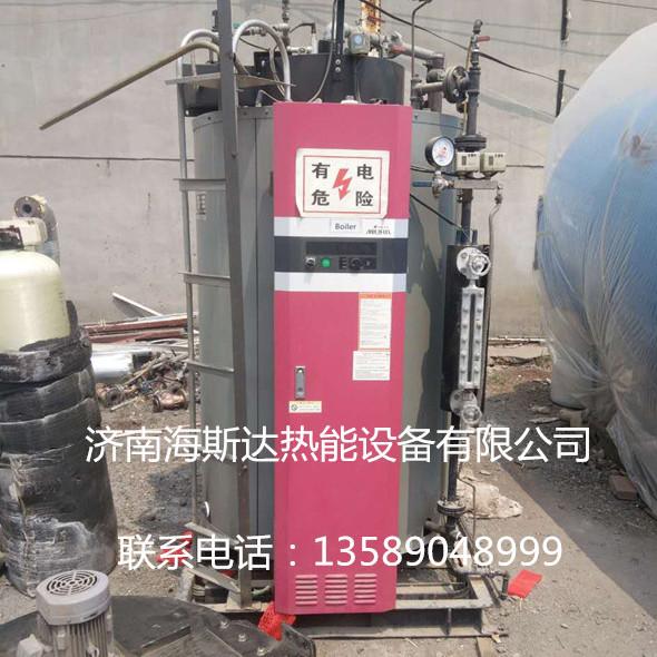 出售上海三浦1吨锅炉          辅机资料齐全