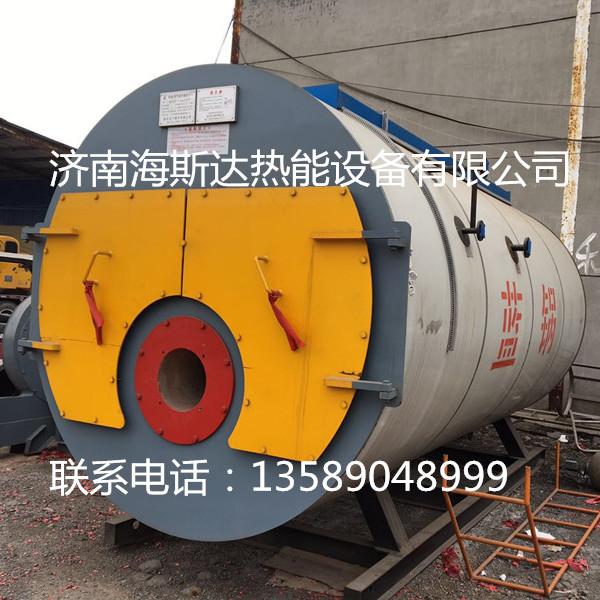出售2016年全新蓝天锅炉4吨燃气蒸汽锅炉辅机资料齐全
