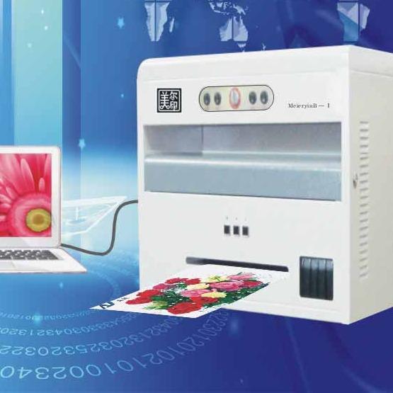 节能高效的小型彩色名片印刷机可印证卡不干胶年末特销