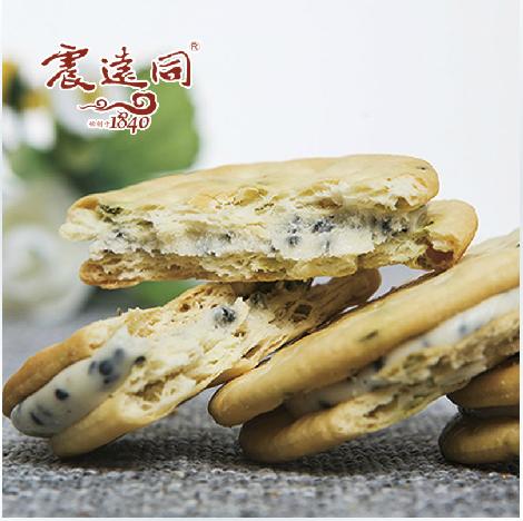 震远同 散称牛轧葱饼500g 花生|芝麻口味 浙江特产办公室零食