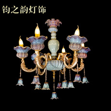 欧式 大气炉钧釉钧瓷吊灯 客厅卧室餐厅凤凰齐飞6头灯饰