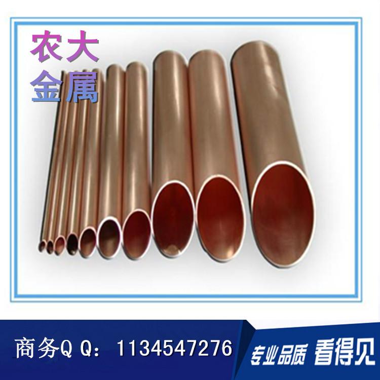 国内最专业锡青铜管厂家 精密锡磷青铜管生产直销
