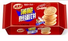 红--90煎饼包装效果图