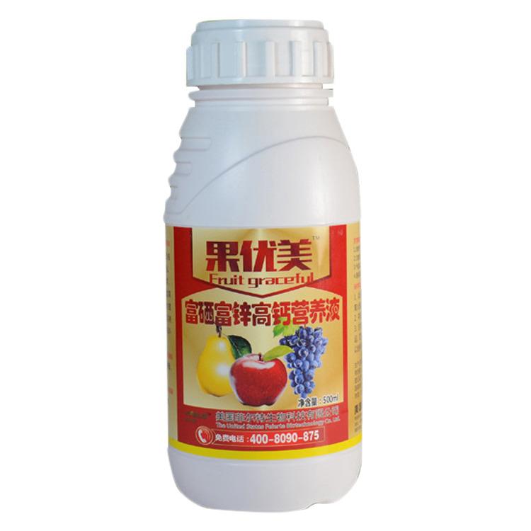 厂家直销 叶面肥 多种微量元素 果优美 叶面肥批发