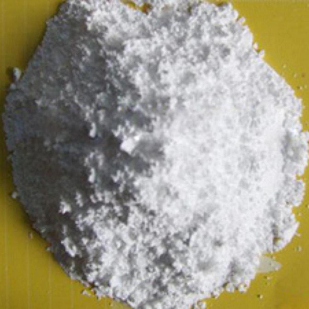 提供工业级硬脂酸镁