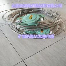 安如供应(河南)铠装MI防爆伴热电缆 高温加热电缆 矿物绝缘电伴热线