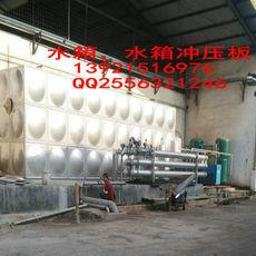 宜达供应昆山方形不锈钢开式水箱及来料加工304水箱冲压板