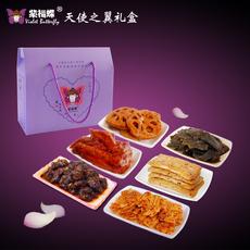 天使之翼麻辣零食大礼包 混装组合香辣卤味包 湖北特产