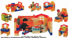儿童益智玩具 儿童积木组合 儿童大型积木销售 山东益智玩具专卖 幼儿园益智玩具
