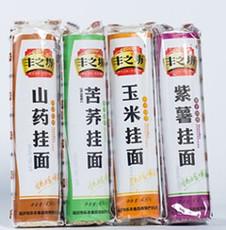 丰之坊养生挂面组合 玉米挂面 紫薯挂面 厂家直销