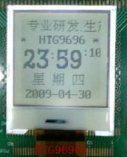 9696小尺寸LCD液晶屏
