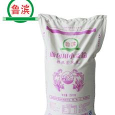 鲁滨25kg特级紫凤凰面包粉高筋面粉 烘焙材料 山东面粉批发 中裕 举报 本产品采购属于商业贸易行为