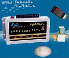 节水器设备|自动冲水器|红外线感应器探测器|节水控制器|厕所节水方案|节水器厂家