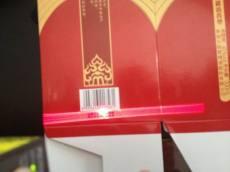 包装盒条形码防混批检测系统 糊盒机条码防混检测系统