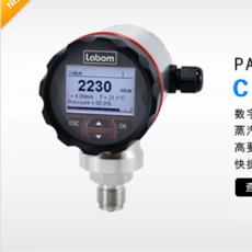 供应德国LABOM带电接触压力表 质量高