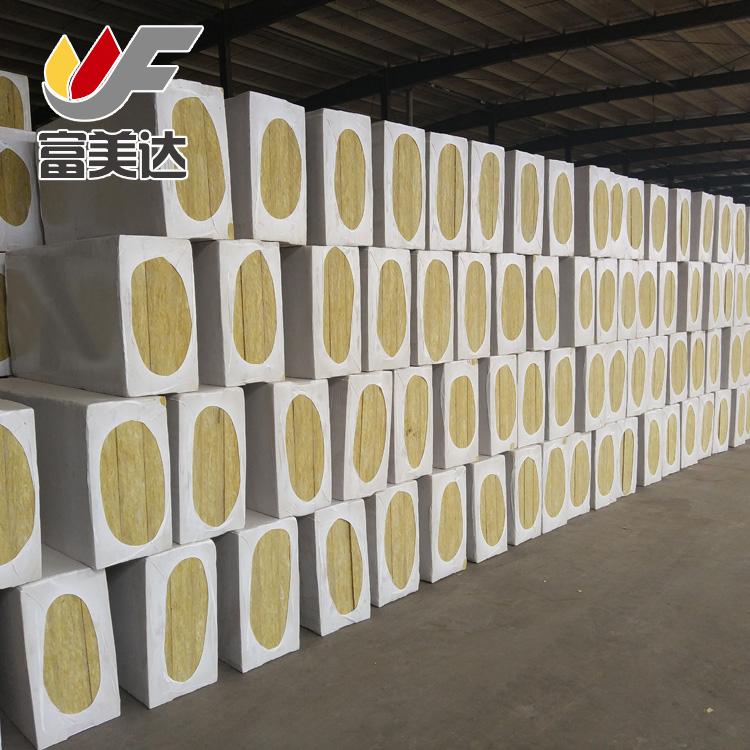 富美达  厂家直销憎水岩棉板 吸音防火岩棉板 国标高密度岩棉板