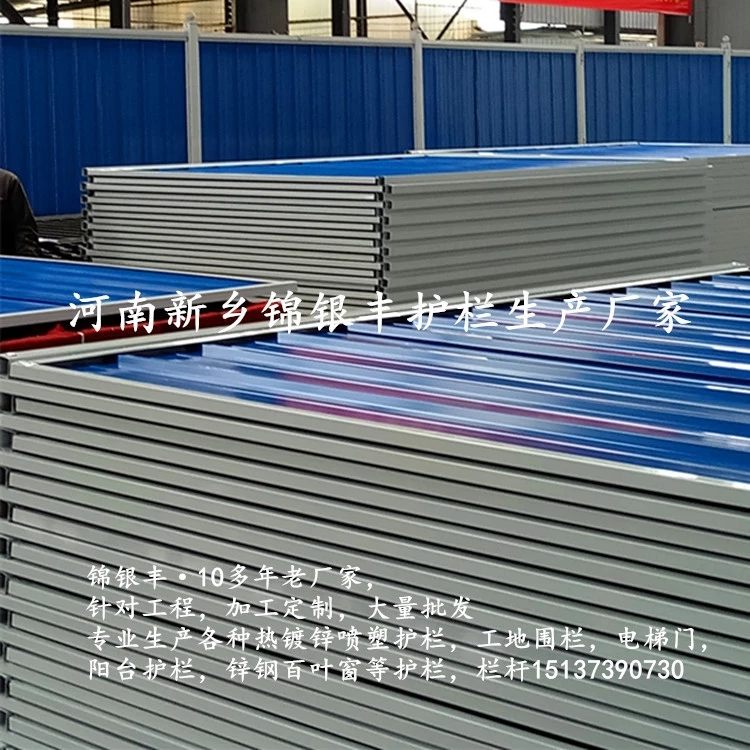 市政彩鋼遮擋板 工地臨時彩鋼板圍擋  河南新鄉工地護欄廠家批發
