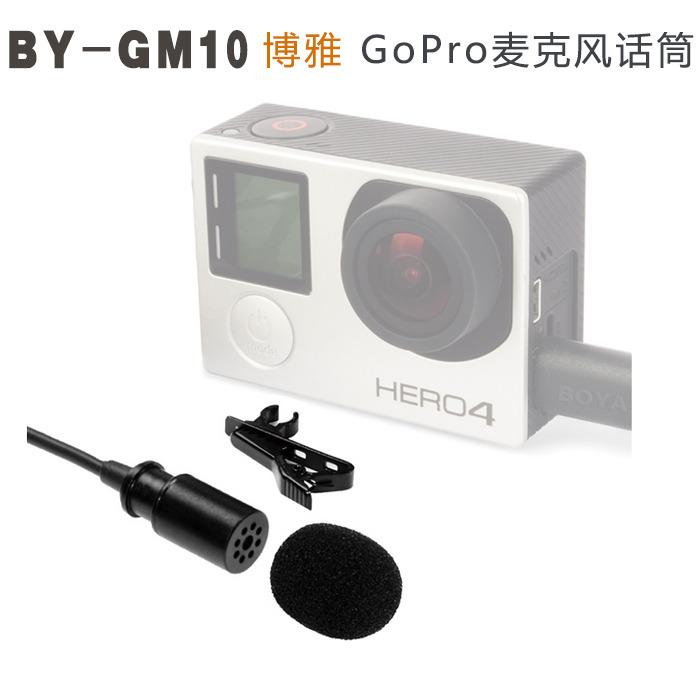 博雅Boya BY-GM10专业GoPro麦克风话筒适用 GoPro配件