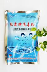 卫生环境消毒粉