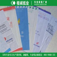 单面淋膜纸经销商 楷诚纸业厂家供应