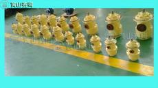HSJ660-40三螺杆泵船用液压装置泵